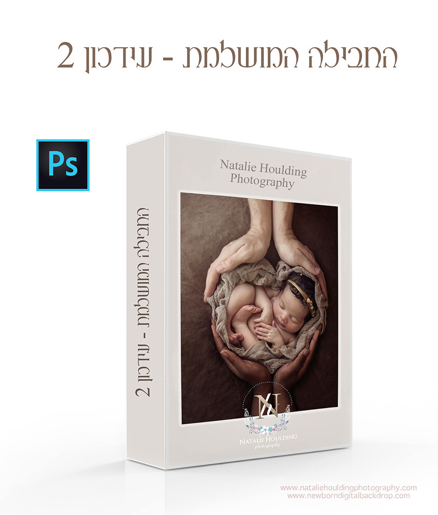 cover image for complete action set in hebrew